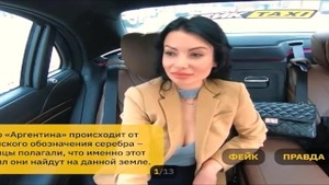 'Rusian Taxi Driver Play Pervert Game With nasty prostitute Wife'